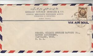 Kuwait Airmail Cover