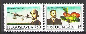 Yugoslavia1991 Sc2093-94  Mi2473-74  2v  mnh  Aviation Pioneers