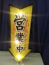 Retro Open Japanese Kanji Sushi Sake Ramen Jap Marquee Asahi Neon Light Box Sign