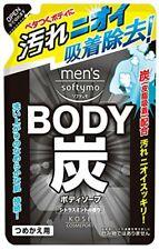 Kose Cosmeport Men's Softymo Body Soap Wash 400ml Refill - Charcoal Citrus Mint