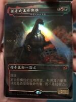 One Buy A Box Promo FOIL Chinese Godzilla, King of the Monster Ikoria IKO MTG