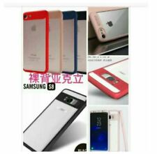 Auto Focus Back Clear Case SAMSUNG J710 - RED