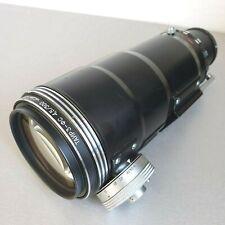 Lens TAIR - 3 FS (ФС) USSR 4,5/300 M42 mount.