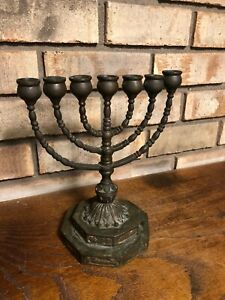 ANTIQUE SOLID BRASS BONZE ORNATE MENORAH OCTAGON STEP BASE CANDLE HOLDER JUDAICA