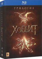 *NEW* The Hobbit Trilogy (Blu-ray, 3-disc set)English,Russian,Czech,Turkish,Thai