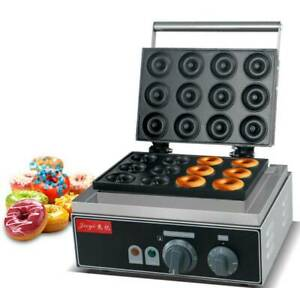 220V 12 Grids Commercial Donut Maker Electric Mini Round Donut Machine FYX-12A