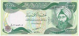 Iraqi dinar 100 notes x 10000 IQD One Million UNC Iraq 2003 (1,000,000 10K IQD )