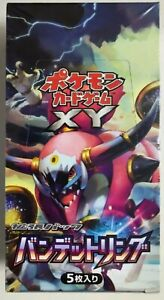 Box Japanese Japon XY7 BANDIT RING Factory Sealed - Pokemon
