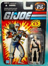 G I GI JOE 25TH ANNIVERSARY COBRA NINJA STORM SHADOW 1ST VERSION FIGURE MOC