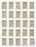 CANADA REVENUE BCL32a USED BRITISH COLUMBIA LAW STAMP RECONSTRUCTED SHEET