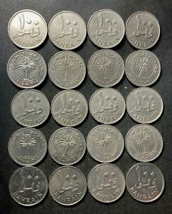 Old Bahrain Coin Lot - 1965-Present - 20 GREAT COINS - Lot #J16