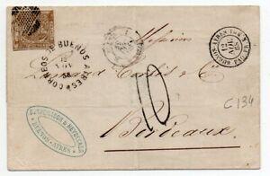 1858 ARGENTINA TO FRANCE COVER SC# 1 1 PESO BARQUITO STAMP, UNIQUE