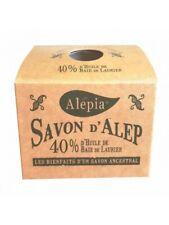 Savon d'Alep 40 % Laurier en pain