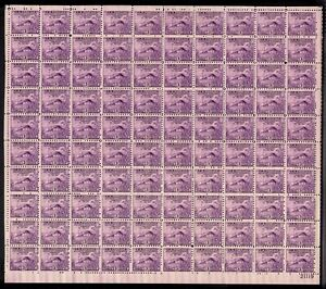 """752 Farley spec printing """" 2c Newburgh NY Peace Issue""""  Sheet of 100 Mint,Ngai"""