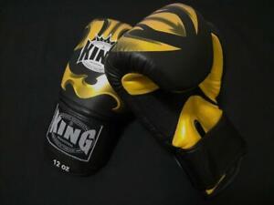 King Professional Boxing Gloves Fancy Black/Gold KBGAV - 12oz
