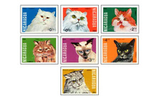 NIC8403 Cats 7 stamps