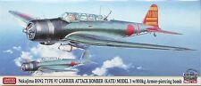 Hasegawa 1/72 Nakajima B5N2 'Kate' w/ 800kg Armor-piercing bomb - 2012 #02013
