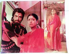 Rare Vintage Bollywood Poster - Jeetendra - Amrish Puri - 22 inch X 18 inch