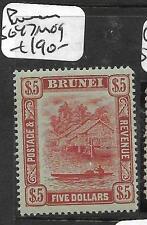 BRUNEI (P0412B) $5.00 SG 47  MOG
