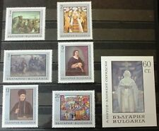 Bulgaria Series 1967 Sofia State Gallery Paintings Series & Block MNH - Complete