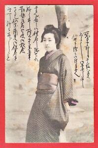 1905 JAPAN Postcard To Russo Japanese War Army Sergeant Infantry Geisha Beauty