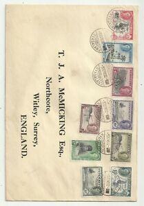 (W45) Nyassaland – 1945 Multi Franking Cover to England (9 Values)