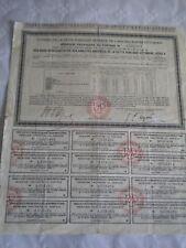 Vintage share certificate Stock Bonds conseil Dette l'ancien empire ottoman 1933