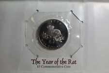 1996 Year of the Rat $5 Commemorative Coin Marshall Islands