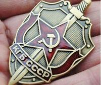 KGB soviet russian badge medal URSS emblem NKVD