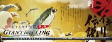 Major Craft Giant Killing Series Spinning Rod GXC 70 ML (0516)