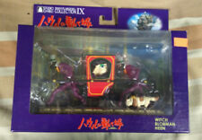 Studio Ghibli Image model collection (Witch Blobman Heen) Howl's Moving Castle