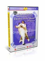 Classic Whushu Kungfu Wan Laisheng Series Twelve Style Quan by Wu Sunwei DVD
