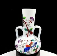 "FRENCH OPALINE GLASS DOUBLE HANDLE WHITE BUTTERFLY AND FLORAL DESIGN 6 1/2"" VASE"