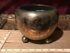 """Vintage Brass Planter, Ball Footed Design Floral Etched 6""""x5"""""""