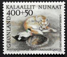Greenland 1990 Enviroment, Sledge Dog & Eider DucksUNM / MNH