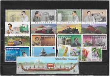 THAILANDE N°1722 A 1740 NEUF**