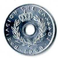 Moneda Grecia 1959 20 lepta coin Greek
