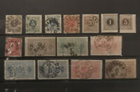 SWEDEN: Small Collection of Used and Mint Early Stamps