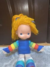 "Vintage Hallmark Rainbow Brite Doll 18"" Bright Large 1983"
