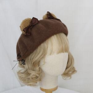 Kawaii Girl's Lolita Bear ears Beret President Ladies Painter Hat camel Women
