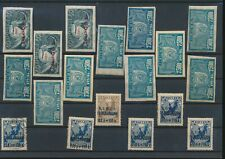 LN18556 Russia perf/imperf old stamps fine lot used