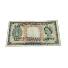 More details for malaya and british borneo one 1 dollar $1 1953 rare bank note elizabeth ii
