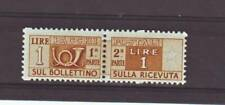 REPUBBLICA 1946 PACCHI RUOTA 1 LIRA  **  CENTRATURE DA BUONE A DISCRETE.. MNH VF