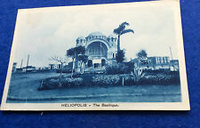Vintage postcard: Heliopolis Basilica sent by a British soldier at end of WW1