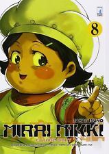 Sakae Esuno MIRAI NIKKI FUTURE DIARY n. 8 Point Break