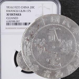 YR16 1927 China 20C KWANGSIL&M-175 NGC XF DETALIS