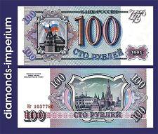 RUSSLAND - 100 RUBEL - 1993 (UNC)