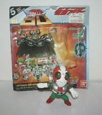 Bandai 1991 Masked Rider Mighty Rider Collection SD Kamen Masked Rider V3