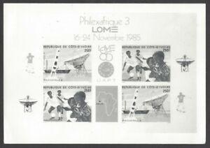 Ivory Coast 1985 Philexafrique 3 miniature sheet UNISSUED? photographic proof