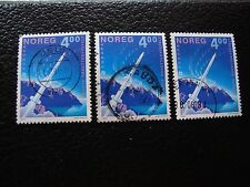 NORVEGE - timbre yvert et tellier n° 1020 x3 obl (A30) stamp norway